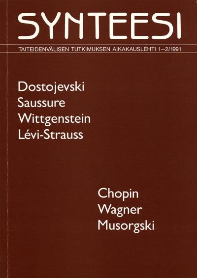 kansi 1991-1-2