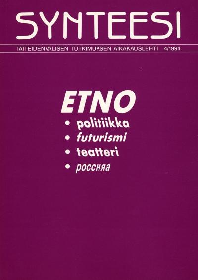 kansi 1994-4